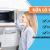【Bảng Giá】 Sửa lò vi sóng tại nhà TPHCM ✔️ Giá Rẻ 【BH 1 Năm】
