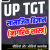 Buy UP TGT - Social Science - Civics Online Course | Best UP TGT - Social Science - Civics Exam Coaching in India | Utkarsh