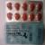 Buy Cenforce 150mg Online | Cenforce 150mg tablets online in USA