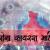 कोरोना विषाणूबद्दल माहिती व कोरोना वायरस ची लक्षणे Corona Virus Information In Marathi - मायबोली