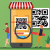 QR codes are one of the famous tools used for tracking down the items and marketing by businesses and brands of all sizes. QR code provides an edge to the customer experience that a brand furnishes.