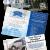Postcard Marketing Service North Carolina