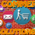 Customized Ecommerce Web Development Services to Build Online Store
