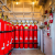 Fire Suppression System - Ftech Enterprises