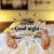 110+ Good NIGHT Image GIF, Good Night Quotes Wishes