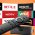 Share4all » Technology » 5 Hidden Amazon Fire TV Tips & Tricks