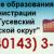 bfunny16624899wb » МАДОУ Детский сад №6