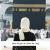 How do you do Ghusl for Hajj