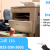 Install HP printer Drivers on your Computer or Mac with Experts