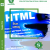 HTML Certification | Star HTML | Star Certification