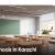 The 7 Best Schools in Karachi | Graana.com Blog