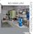 INDUSTRIAL RO PLANT - 5000 LPH