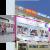 Planet Women : Best IVF Center in Ahmedabad