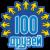 Магазин мобильных аксессуаров - сеть магазинов 100 Друзей