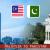 Safe Remit Money with Debit Card to Pakistan