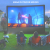 Inflatable Movie Screen Rentals