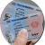 Buy Fake and Real Documents Online - Buy Fake Passport Online
