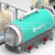 Plastic to Oil Machine for Sale | Quote from Beston Group