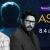 Asur | Suspense Thriller Webseries| Voot
