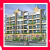Flats in Mumbai : Ongoing/New Projects in Mumbai