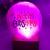 Selenite Engraving Lamp | Large Selenite Lamp | Healing Engraving Lamp