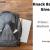 Knack Bags Social Giveaway