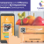 Blockchain in fruit Supply Chain   Tracefood.io