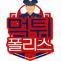 먹튀폴리스 NO.1 고객만족도 1등 랜딩커뮤니티 안전놀이터 추천 – 먹튀폴리스