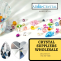 Crystal Suppliers Wholesale