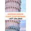 Austrian Airline Ticket Upgrade