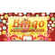 Best online bingo sites uk offers and promotions 2020