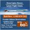 Frontier Airlines Reservations +1 800-874-5921 Flight Booking Deals