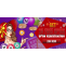 Playing online bingo site uk – in for bingo games play