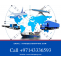 Freight Forwarding Services-The Benefits of Working with Freight Forwarding Companies