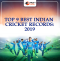 Top 9 Best Indian Cricket Records: 2019 | ProxyKhel