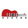 focusmusic's picture