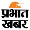 Prabhat257's picture